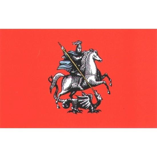 Флаг Москвы 16х24 см