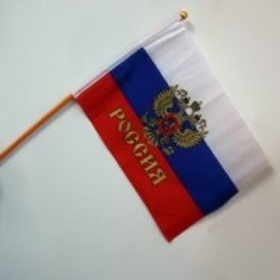 Полотно флага России 100х150 см