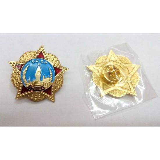 Орден Победа (металл)