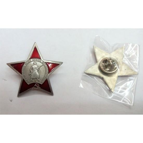 Орден Красной звезды (металл)
