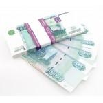 Сувенирные деньги оптом ( Стандарт)
