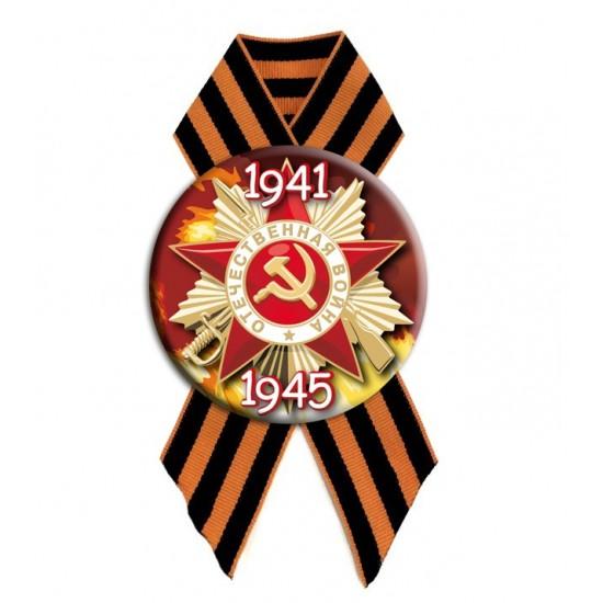 Закатные значки на День Победы, Значок