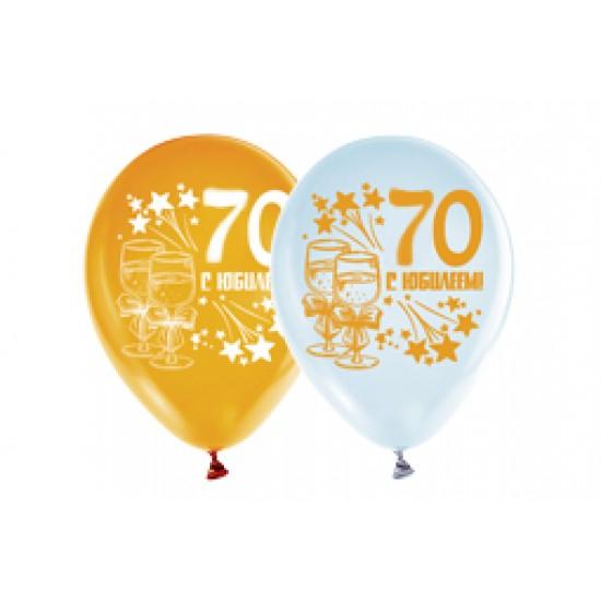 """Воздушные шары с рисунком, Воздушный шар латексный 12"""" стандарт (ПАСТЕЛЬ), ассорти 25 шт/упак.""""С Юбилеем 70"""",  (25 шт.), 4.90 р. за 1 шт."""