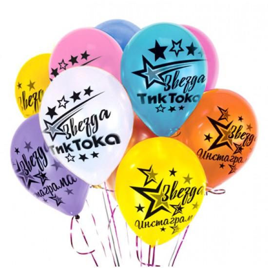 """Воздушные шары с рисунком, Воздушный шар латексный 12"""" стандарт (ПАСТЕЛЬ)  50 шт/упак. """"Звезда Тик Тока и Инстаграма"""",  (50 шт.), 4.80 р. за 1 шт."""