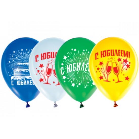 """Воздушные шары с рисунком, Воздушный шар латексный 12"""" стандарт (ПАСТЕЛЬ), ассорти 5 шт. """"С Юбилеем"""",  (1 шт.), 35 р. за 1 шт."""