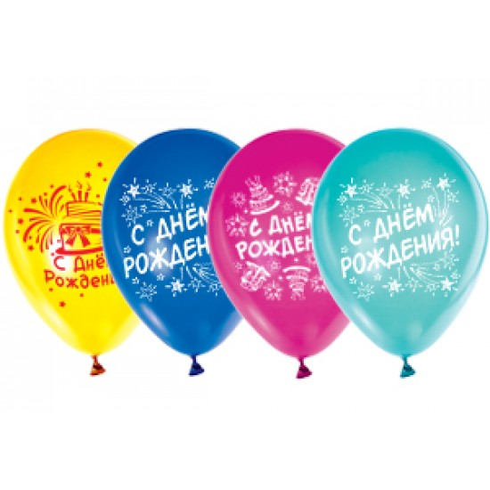 """Воздушные шары с рисунком, Воздушный шар латексный 12"""" стандарт (ПАСТЕЛЬ) ассорти 5 шт. """"С Днем Рождения!"""",  (1 шт.), 35 р. за 1 шт."""
