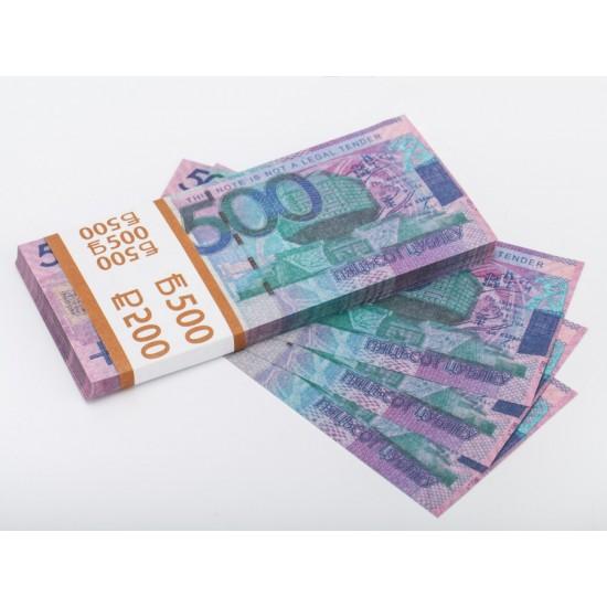 Шуточные деньги, Билеты банка приколов 500 белорусских рублей