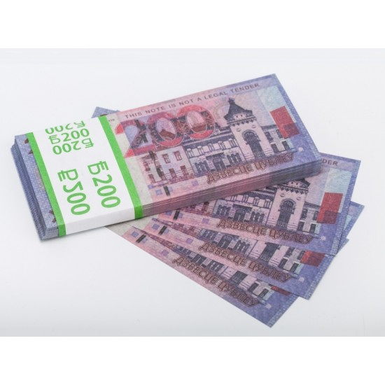 Шуточные деньги, Билеты банка приколов 200 белорусских рублей