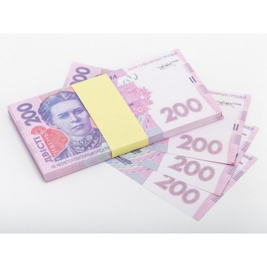 Шуточные деньги, Билеты банка приколов 200 украинских гривен