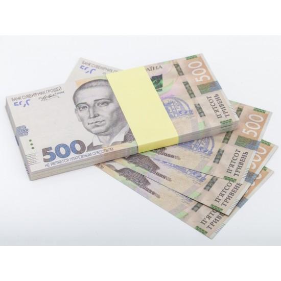 Шуточные деньги, Билеты банка приколов 500 украинских гривен