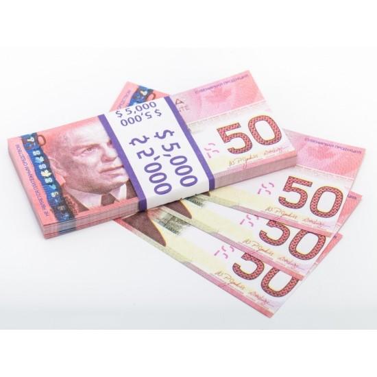 Шуточные деньги, Билеты банка приколов 50 канадских долларов