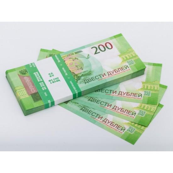Шуточные деньги, Билеты банка приколов 200 рублей
