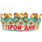 Короны на День Рождения оптом