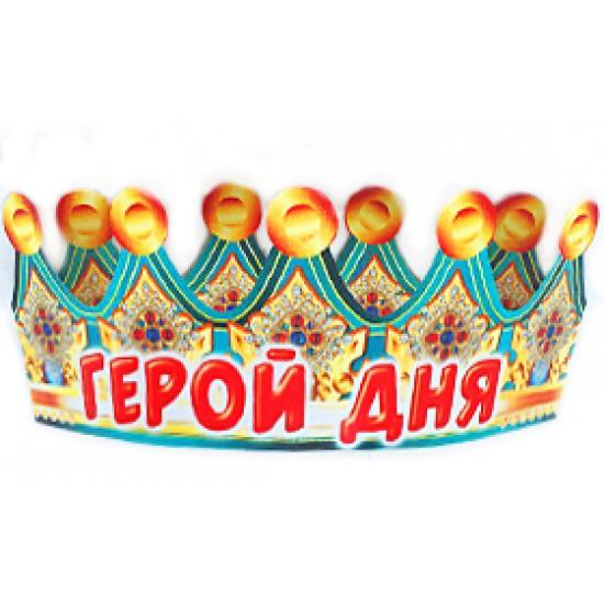 Короны, Герой дня,  (1 шт.), 18.50 р. за 1 шт.