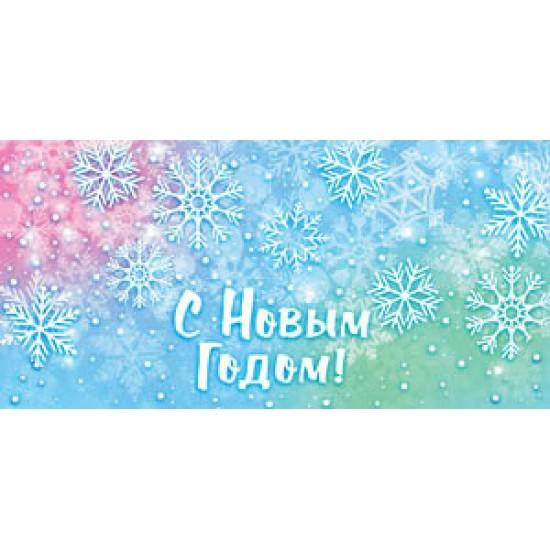 Новогодние конверты , С новым годом,  (10 шт.), 11.70 р. за 1 шт.