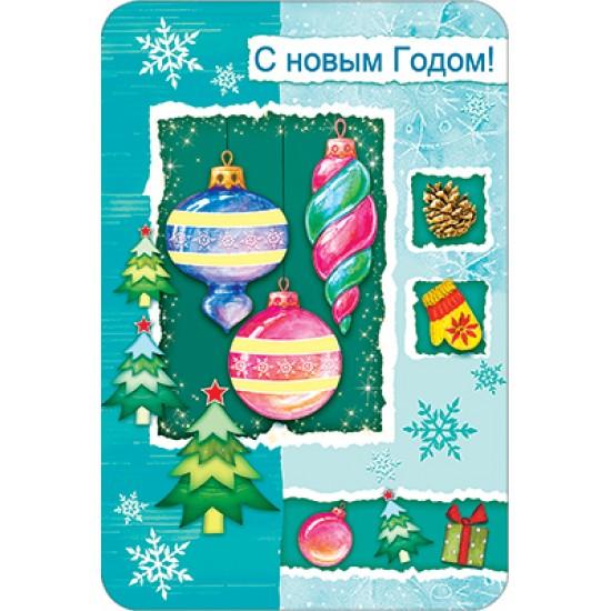 Открытки А-5, Открытка   С новым годом,  (10 шт.), 15.80 р. за 1 шт.