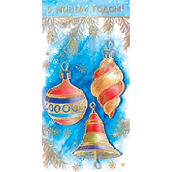 Евро Формат, Открытка   С новым годом,  (10 шт.), 12.50 р. за 1 шт.