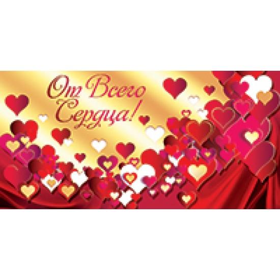 Конверты для денег с любовью, От всего сердца,  (10 шт.), 10.60 р. за 1 шт.