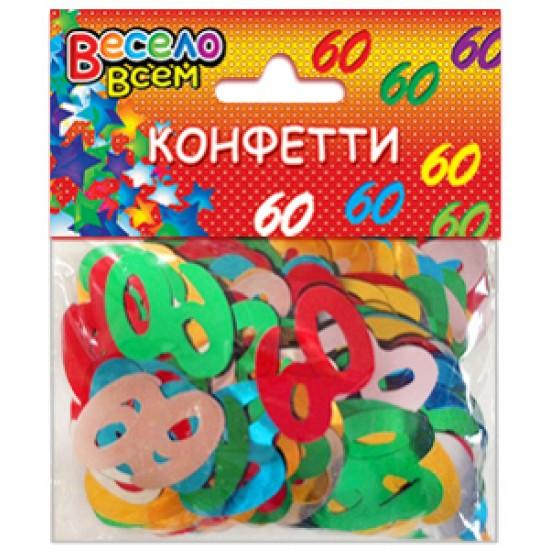 Конфети, Серпантин, Конфетти 60 микс цветов,  (1 шт.), 10.50 р. за 1 шт.