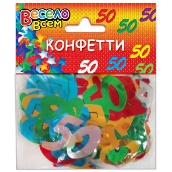 Конфети, Серпантин, Конфетти 50 микс цветов,  (1 шт.), 10.50 р. за 1 шт.