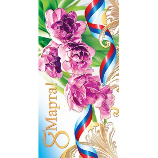 Открытки евро, Открытка   8 Марта,  (10 шт.), 12.50 р. за 1 шт.