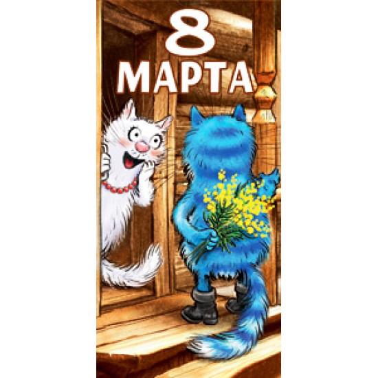Конверты для денег, 8 Марта,  (10 шт.), 6.70 р. за 1 шт.