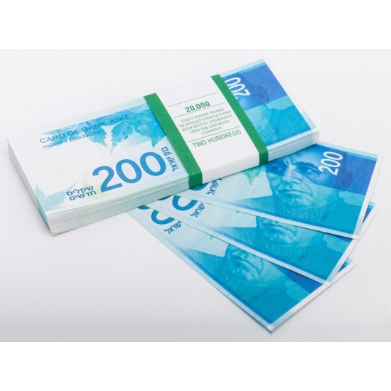 Шуточные деньги, Билеты банка приколов 200 израильских шекелей