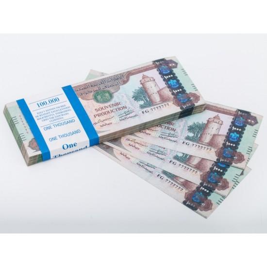 Шуточные деньги, Билеты банка приколов 1000 арабских дирхам