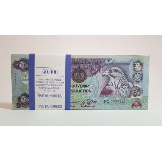 Шуточные деньги, Билеты банка приколов 500 арабских дирхам