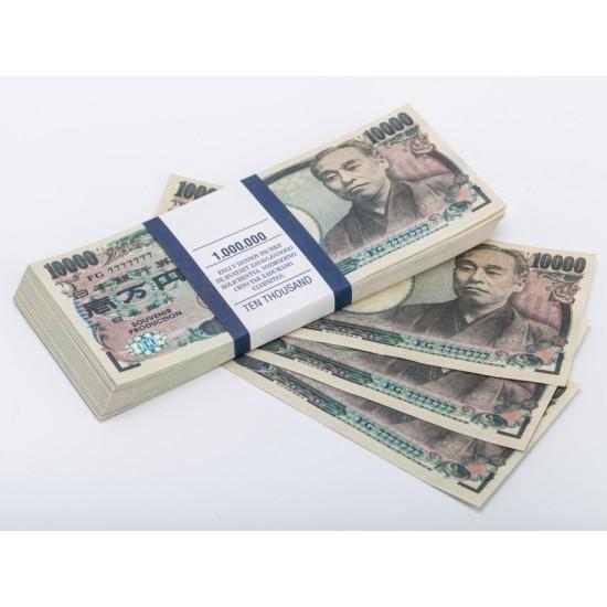 Шуточные деньги, Билеты банка приколов 10000 японских йен