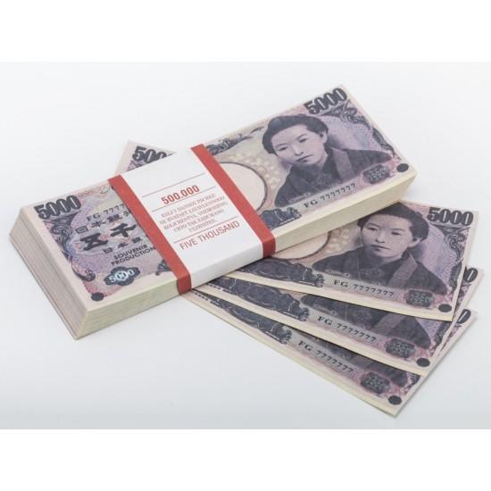 Шуточные деньги, Билеты банка приколов 5000 японских йен