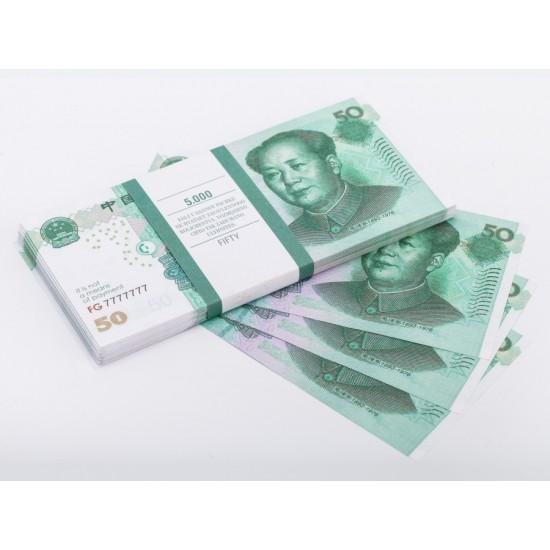 Шуточные деньги, Билеты банка приколов 50 китайских юаней