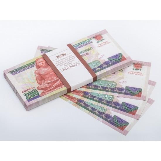 Шуточные деньги, Билеты банка приколов 200 египетских фунтов
