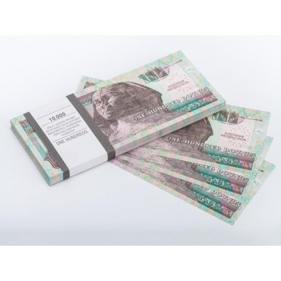 Шуточные деньги, Билеты банка приколов 100 египетских фунтов