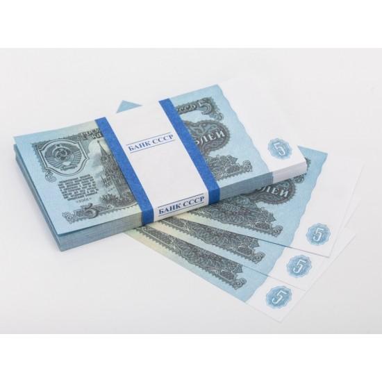 Шуточные деньги, Билеты банка приколов 5 рублей СССР
