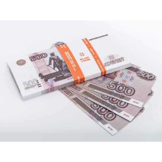 Шуточные деньги, Билеты банка приколов 500 рублей