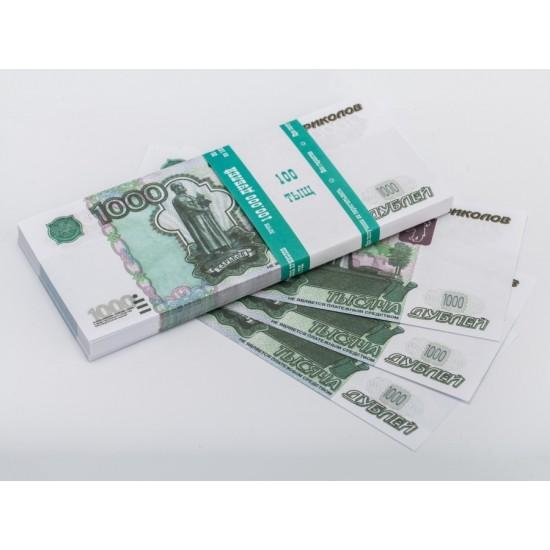 Шуточные деньги, Билеты банка приколов 1000 рублей