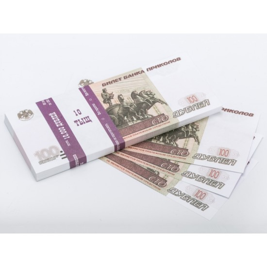 Шуточные деньги, Билеты банка приколов 100 рублей
