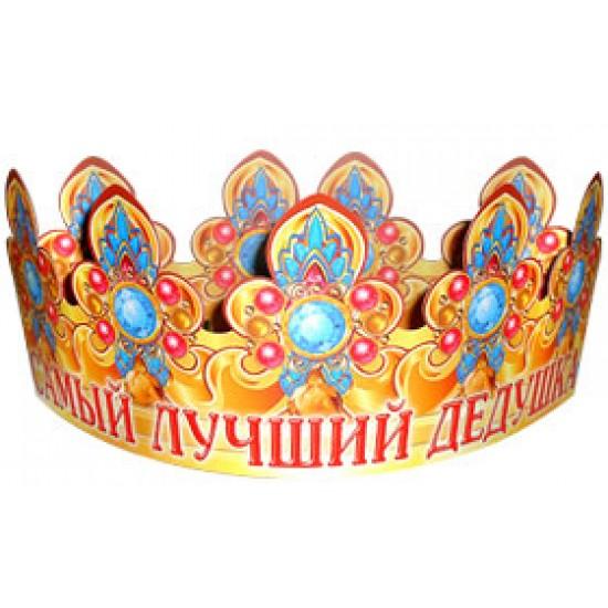 Короны, Самый лучший дедушка,  (1 шт.), 19.90 р. за 1 шт.