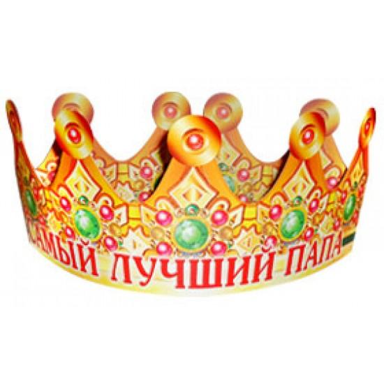 Короны, Самый лучший папа,  (1 шт.), 19.90 р. за 1 шт.